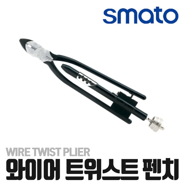 스마토 와이어 트위스트 펜치 SM-WT06~SM-WT09