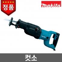 마끼다 컷소 JR3060T 1250W 컷소기 컷쏘 오비탈컷팅