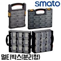 스마토부품함 멀티박스(분리형) SM-MP1/SM-MP2/SM-MPY1 부속정리함
