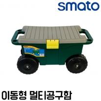 스마토 멀티공구함 SM-M550 이동형 공구박스 부품함