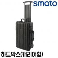 스마토 하드박스 HC200,HC300 캐리어형 이동식공구함 공구가방