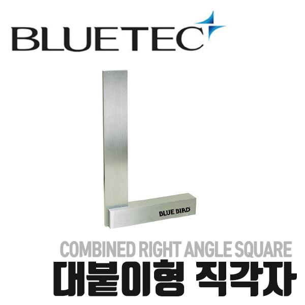 블루텍 대붙이형 직각자 BD63-100 63mm 100mm