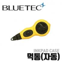 블루텍 먹통(자동) BD-IC15A 15mm
