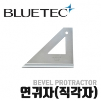 블루텍 연귀자(직각자) BD-SL10A (10개 묶음)