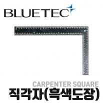 블루텍 직각자(흑색도장) BD-SQ300B~BD-SQ600B