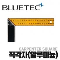 블루텍 직각자(알루미늄) BD-CA150~350 (10개 묶음)