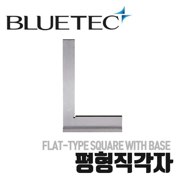 블루텍 평형직각자(베이스형) BD150-100F~BD300-200F