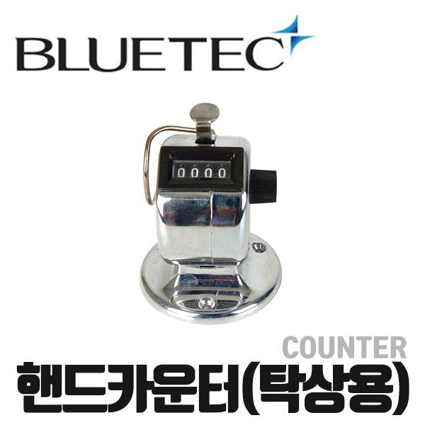 블루텍 핸드카운터(탁상용) BD-FH102 (10개 묶음)