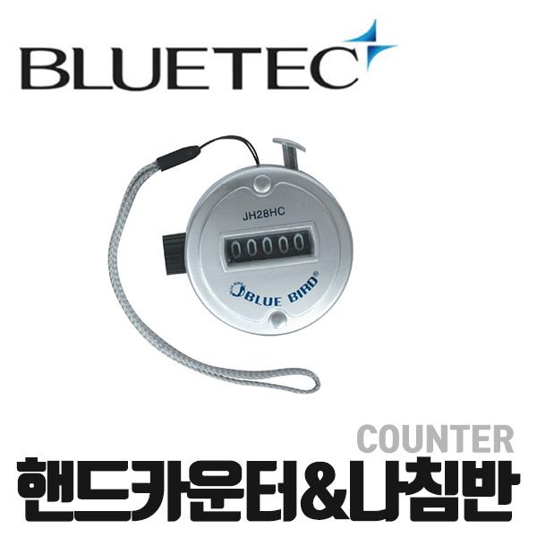 블루텍 핸드카운터&나침반 BD-HC05 (10개 묶음)