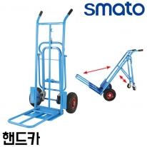 스마토 핸드카 SM-HC01(허용250kg) 2단4륜 철재카트 대차 핸드트럭