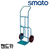 스마토 핸드카 SM-HC04(허용200kg)구르마 대차 손수레