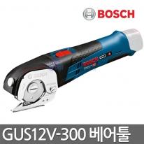 보쉬 충전범용가위 GUS12V-300 12V 베어툴 본체만 충전쉐어