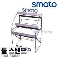 스마토 툴 스탠드 SMS-12 공구걸이 물건걸이