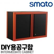 스마토 DIY용공구함 SMLD-220 수납장 툴캐비닛