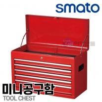 스마토 미니공구함 SMTT4605-X 서랍장 수납장