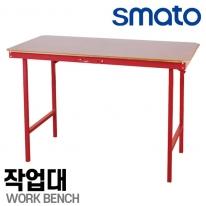스마토 작업대 TSB-471 작업테이블 접이식테이블