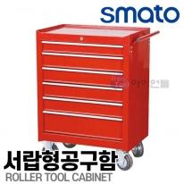 스마토 서랍형공구함 SMTR4606-X 서랍장 수납장