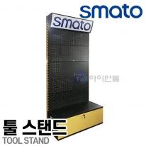 스마토 툴 스탠드 SMS-P22 공구걸이 물건걸이