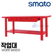 스마토 작업대 SMWC-79111 작업테이블 서랍장
