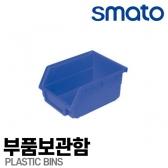 스마토 부품보관함 SMAB-1410 SMAB-2214 SMAB-2714