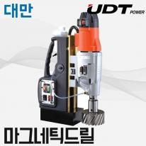 UDT 마그네틱드릴 MD-120/4(120mm/깊이50)4단기어 마그드릴 H빔천공작업