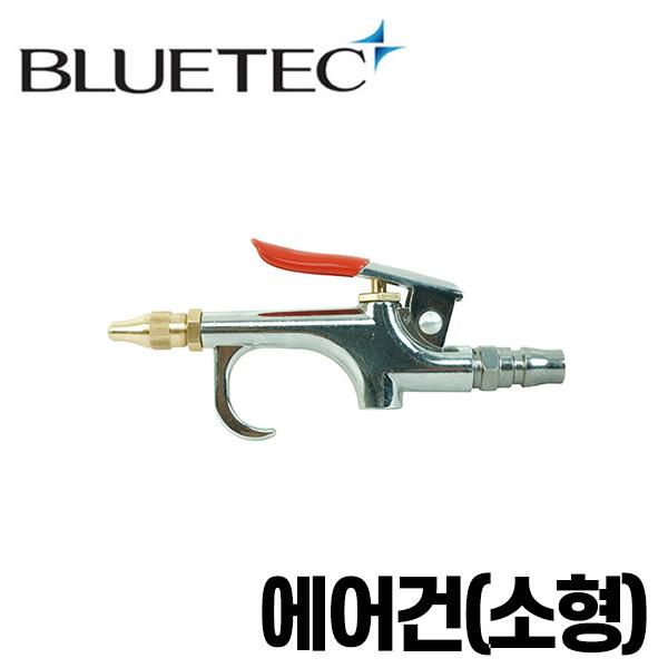블루텍 에어건(소형) BG-1S 24mm 에어조절 노즐장착