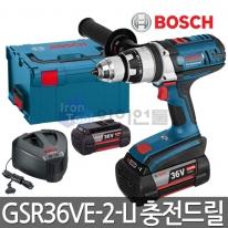 보쉬 충전드릴 GSR36VE-2-LI 36V 4.0ah 배터리2개