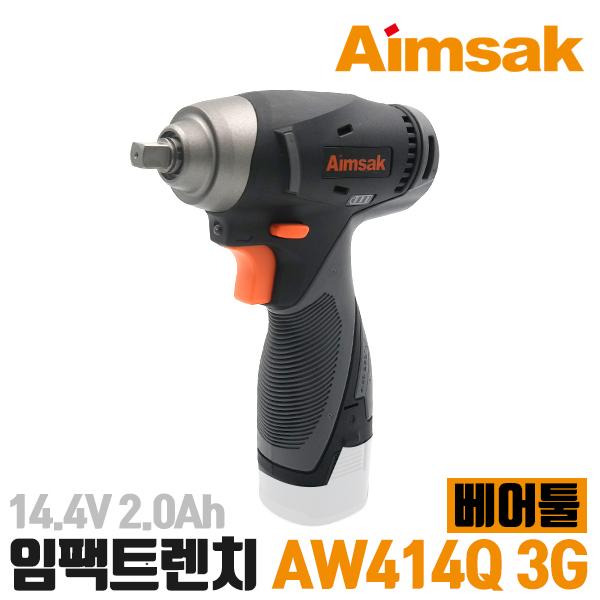 아임삭 충전임팩트렌치 AW414Q 3G 베어툴(본체만)