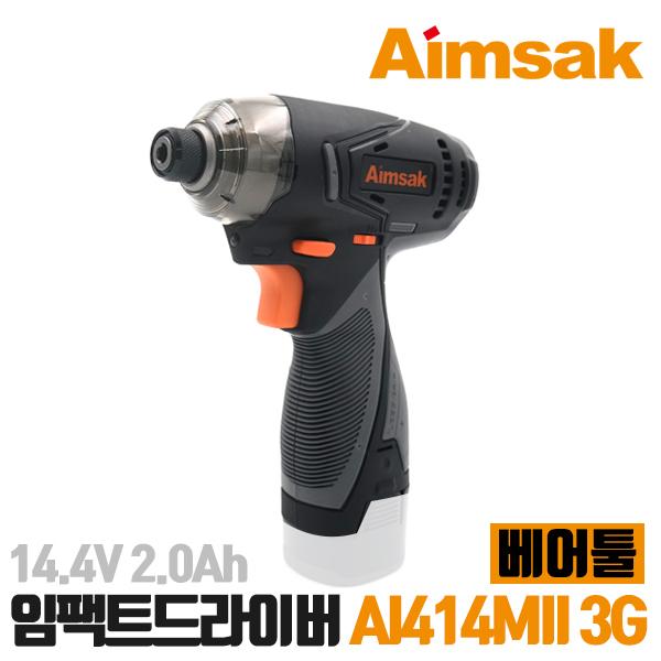 아임삭 충전임팩트드라이버 AI414MII 3G 베어툴(본체)