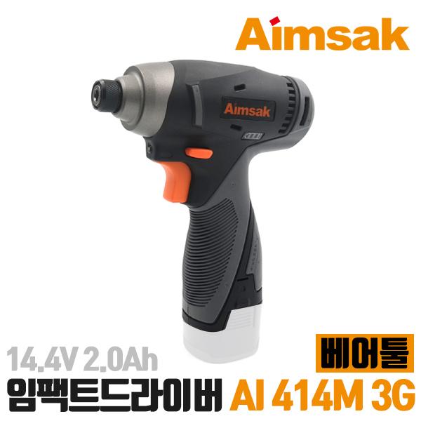 아임삭 충전임팩트드라이버 AI414M 3G 베어툴(본체만)