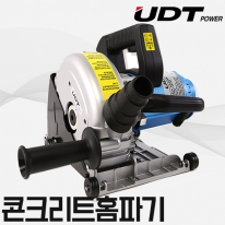 UDT 콘크리트홈파기 CS-180 벽컷팅기 7인치 석재 대리석절단