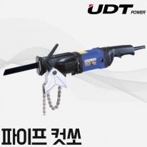 UDT 전동파이프컷쏘 RS-26 파이프절단톱 컷터기 속도조절 체인바이스