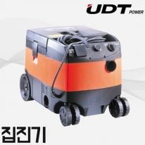 UDT 집진청소기 DE-25 이동식25L 벽면샌더 집진기 고효율필터