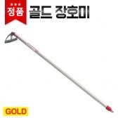 골드 장호미 4106 선낫 풀제거 가벼운긴호미 편한밭일 농사일 전장1120mm