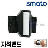 스마토 자석밴드 QJ7053 (5x2.5cm) 나사 못 분실방지