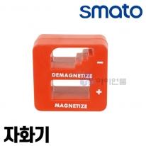 스마토 자화기 SDM50 드라이버 비트 자석