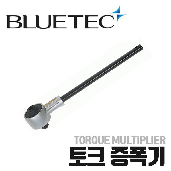 블루텍 토크 증폭기 MT-1000~MT-2000