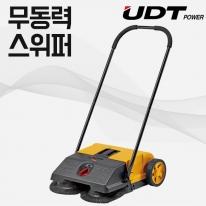 UDT 무동력스위퍼 UD-550 바닥/거리청소 건식 업소용청소기 25L