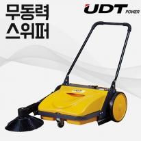 UDT 무동력스위퍼 UD-700F 기능형 수동청소기 30L 필터장착