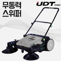 UDT 무동력스위퍼 UD-950F 기능형 수동청소기 45L 필터장착