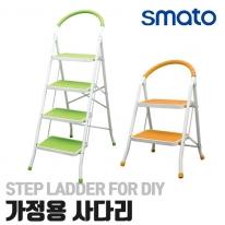 스마토 사다리(가정용) SM-SLG02~SM-SLO05 (2단~5단)