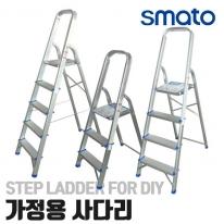 스마토 사다리(가정용) SLJ03~SLJ05 (3단~5단)