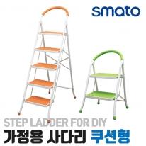 스마토 사다리(가정용,쿠션형) SM-SCG02~SM-SCO05