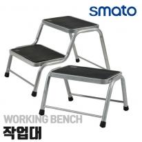 스마토 작업대 SLD01(1단)/SLD02(2단) 사다리작업대