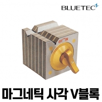 블루텍 마그네틱 사각 V블록 ECE-100~ECE-150