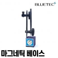 블루텍 마그네틱 베이스 MB-B 보급형 정밀측정기기