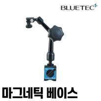 블루텍 마그네틱 베이스 MB-PSX 소형 측정기기