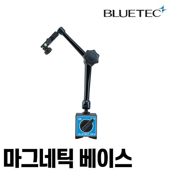 블루텍 마그네틱 베이스 WCE-D 미세조정가능 측정기기