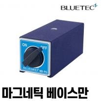 블루텍 마그네틱 베이스만 MB-PG 측정기기