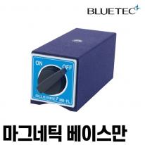 블루텍 마그네틱 베이스만 MB-PL 가네텍 MB-T3용